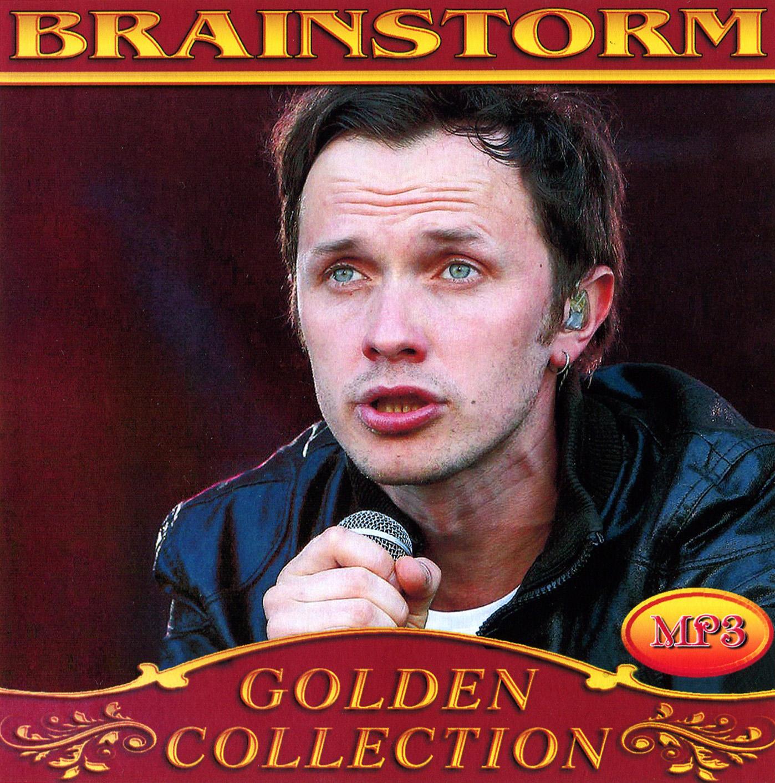 BrainStorm [mp3]