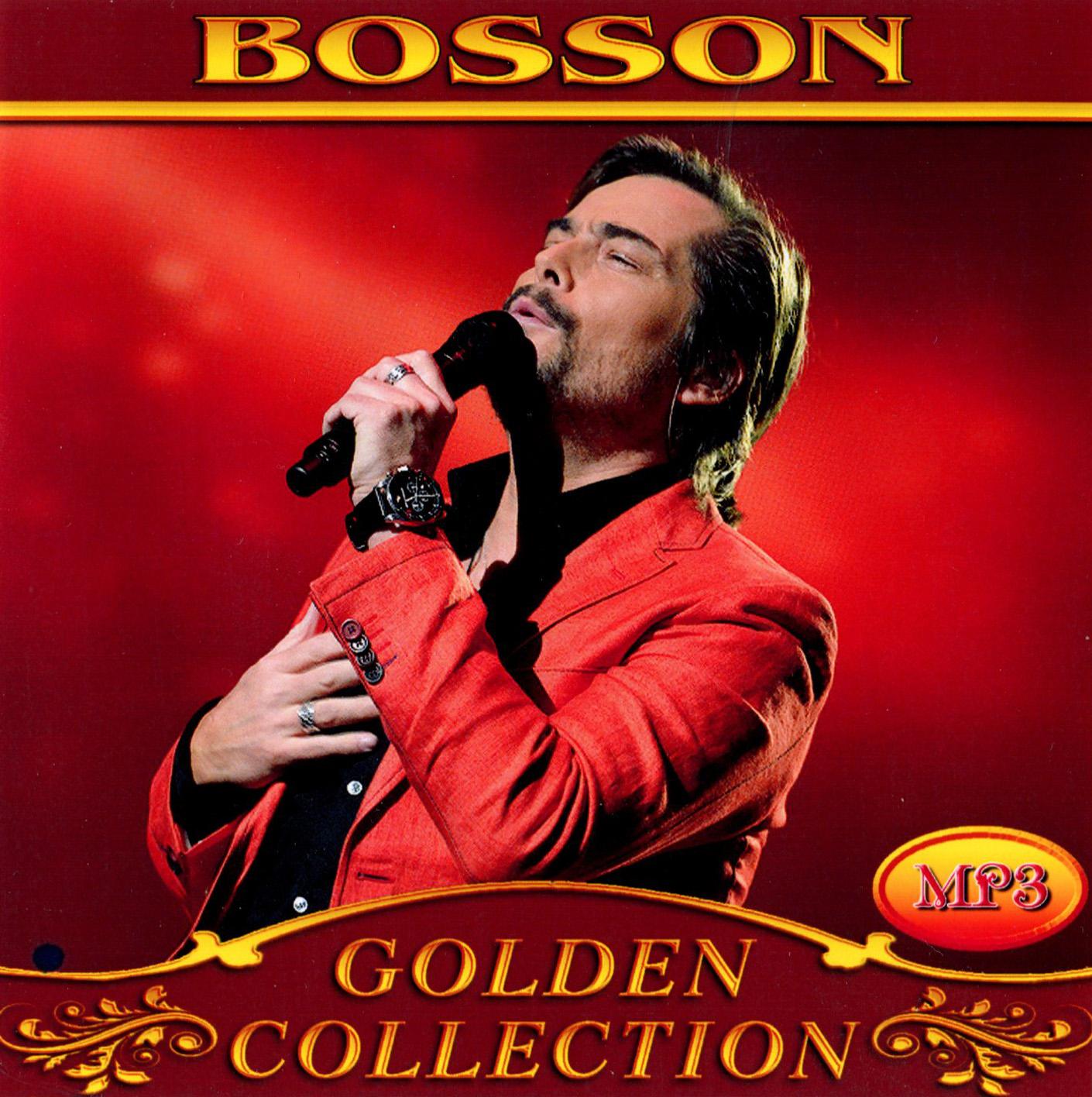 Bosson [mp3]