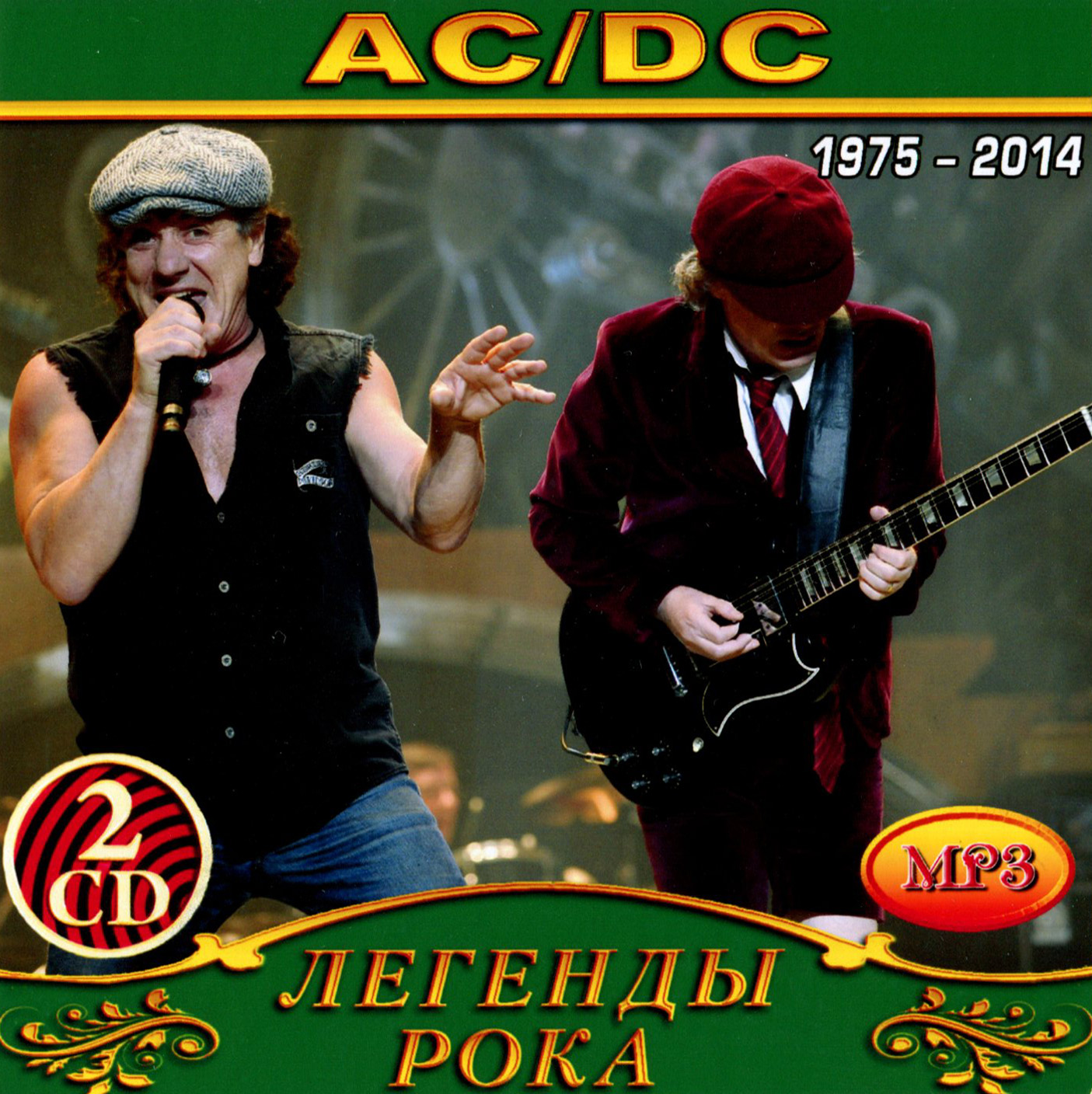AC/DC 2cd [mp3]