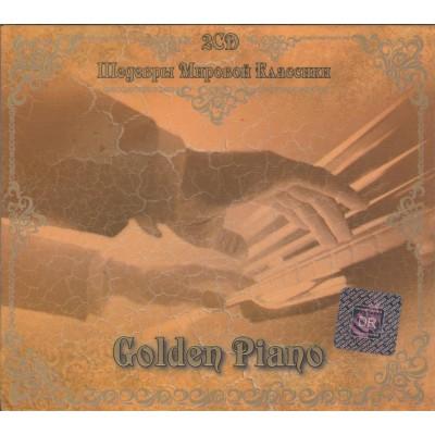 Шедевры Мировой Классики - Golden Piano (2cd, digipak)