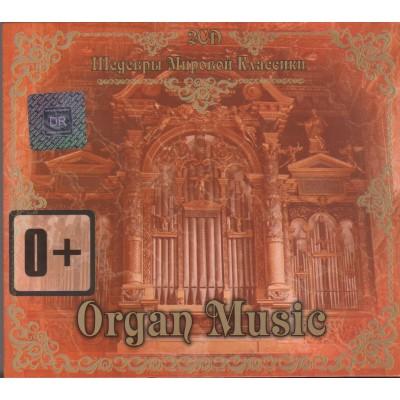 Шедевры Мировой Классики - Organ Music (2cd, digipak)