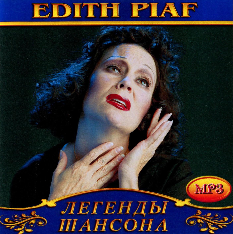Edith Piaf [mp3]