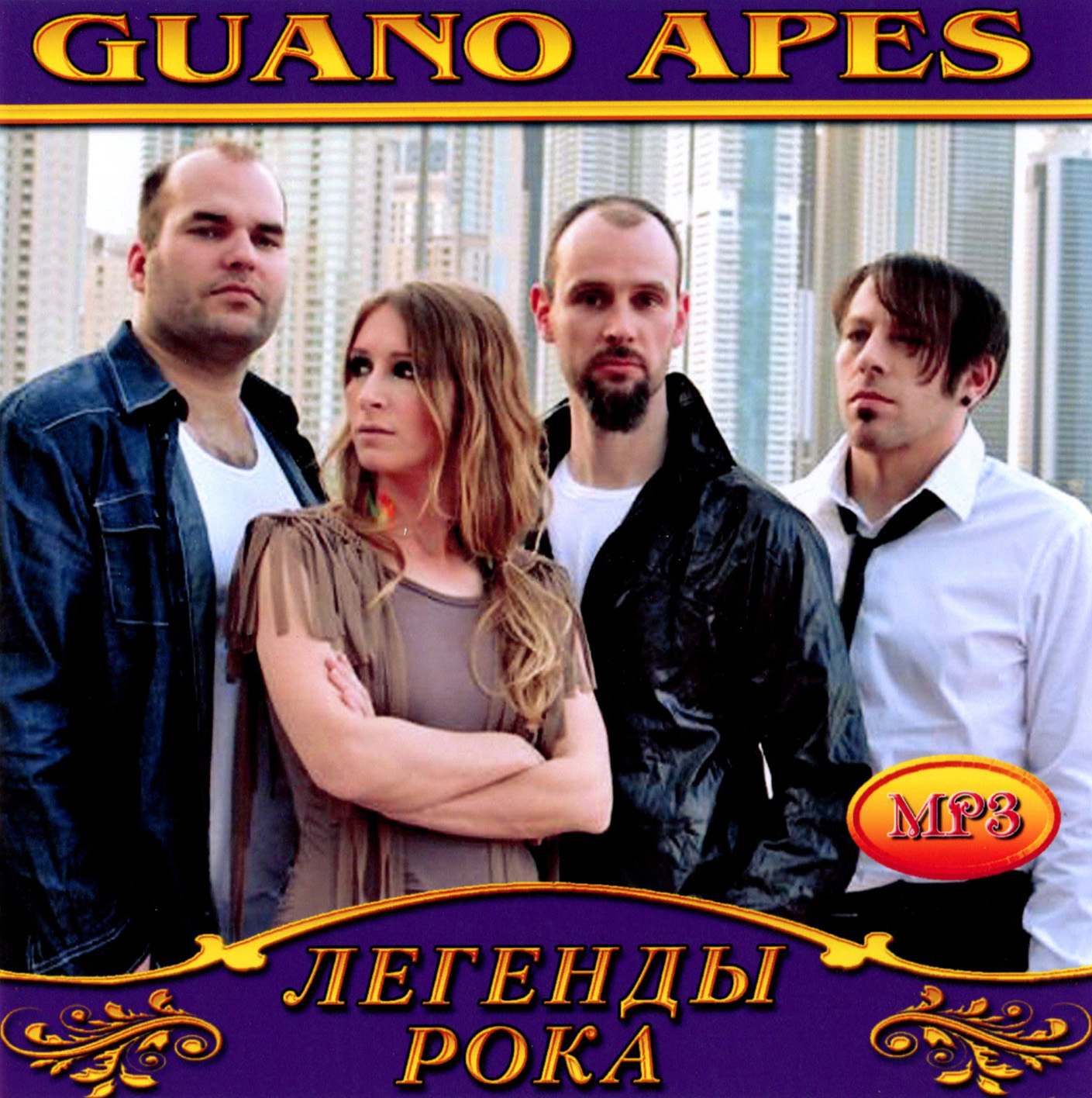 Guano Apes [mp3]