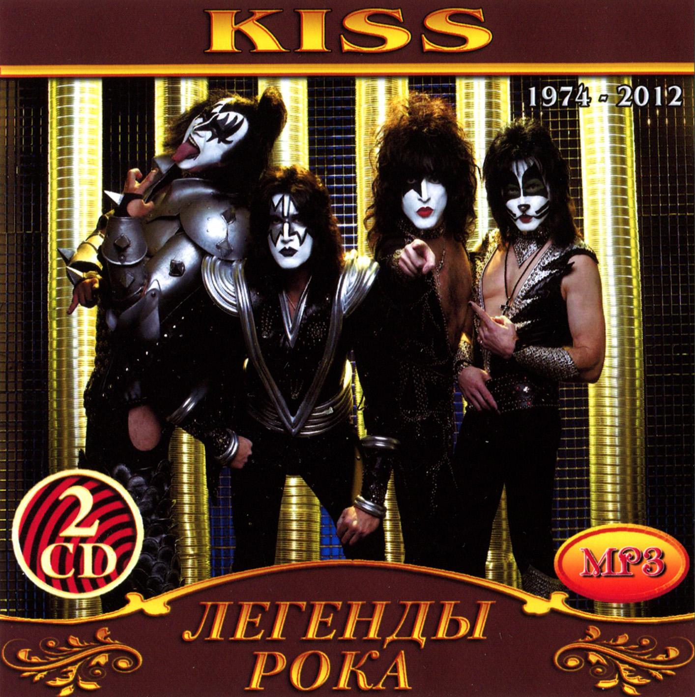 Kiss 2cd [mp3]
