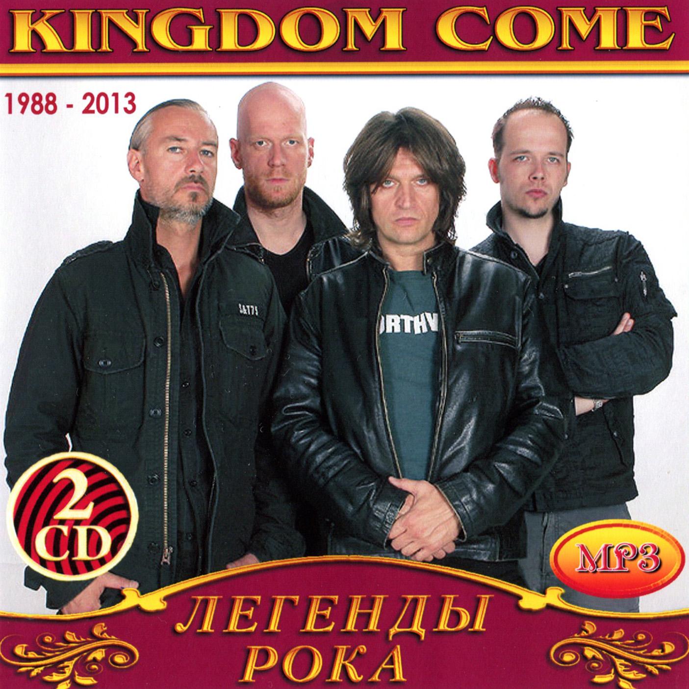 Kingdom Come 2cd [mp3]