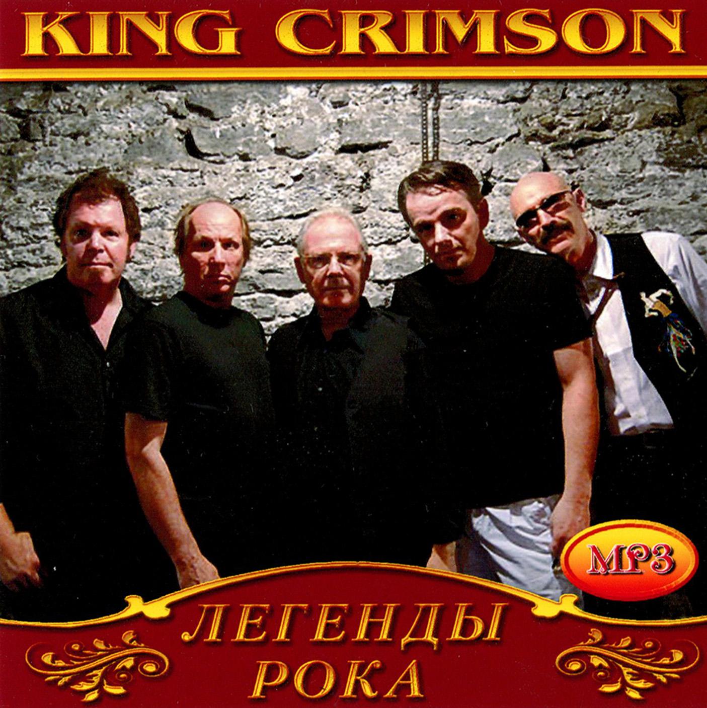 King Crimson [mp3]