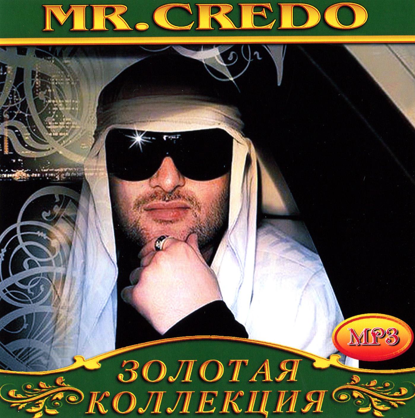 Mr. Credo [mp3]