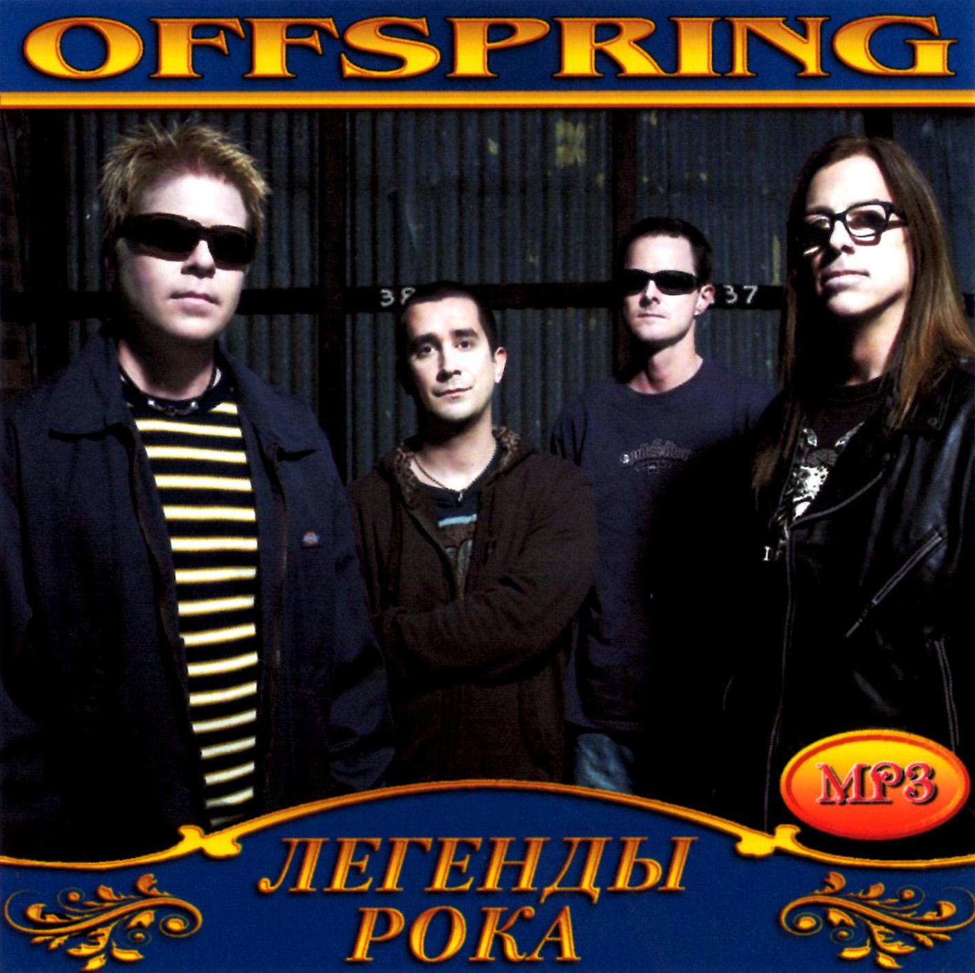 Offspring [mp3]