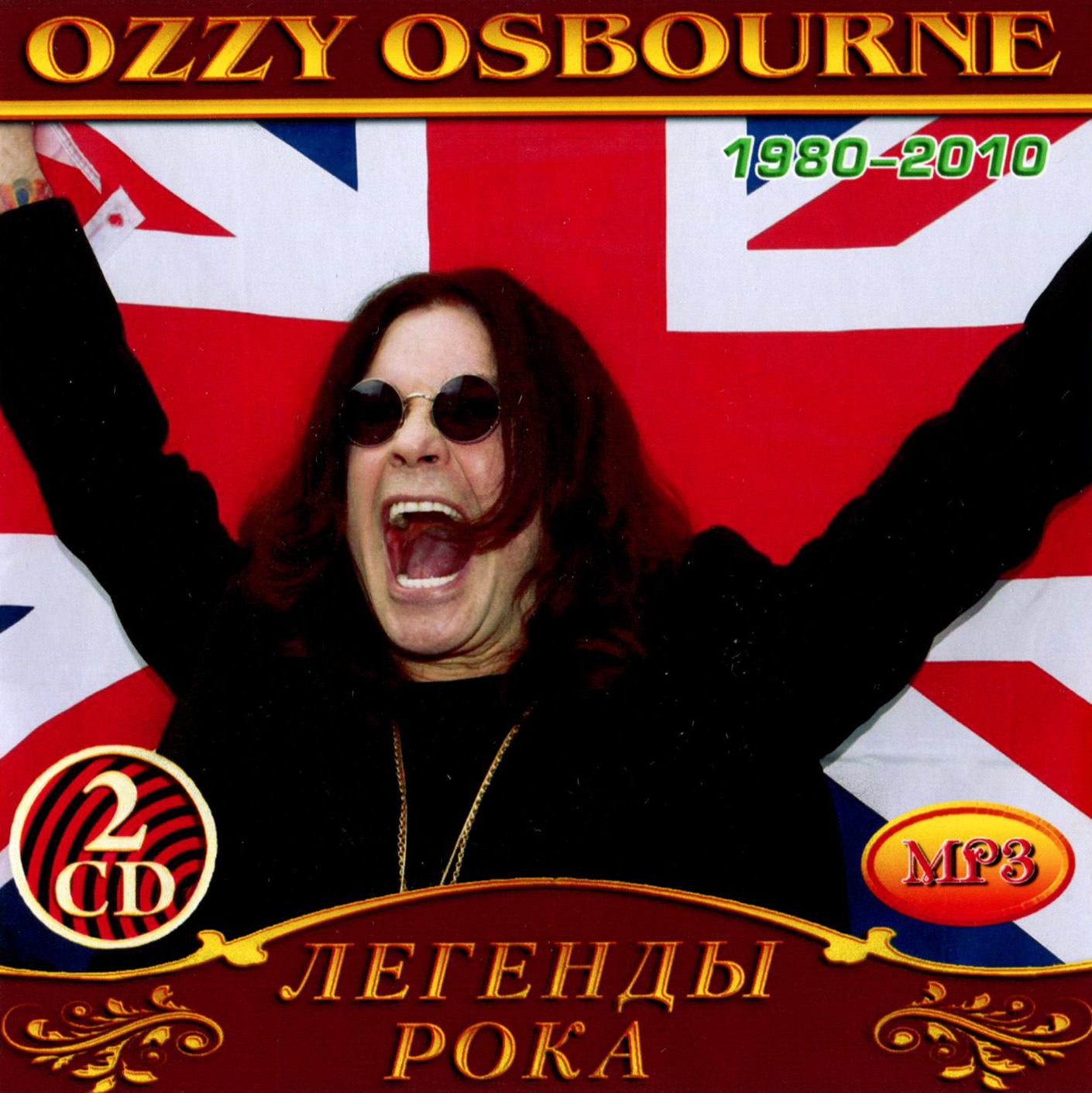 Ozzy Osbourne 2cd [mp3]