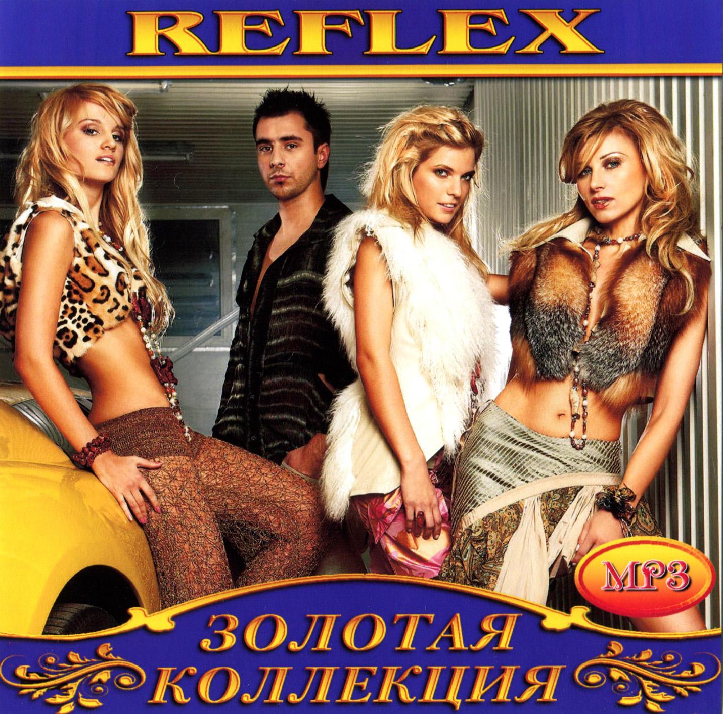 Reflex [mp3]