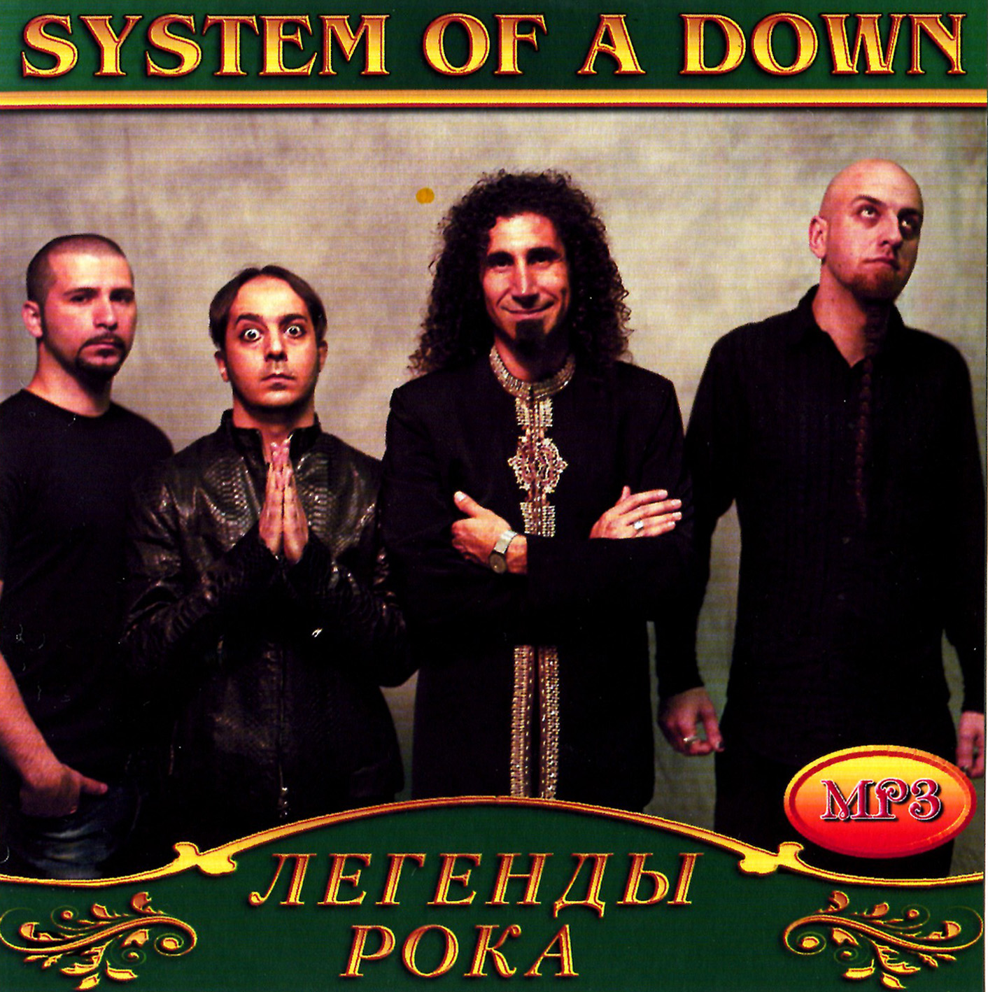 System of a Down [mp3]