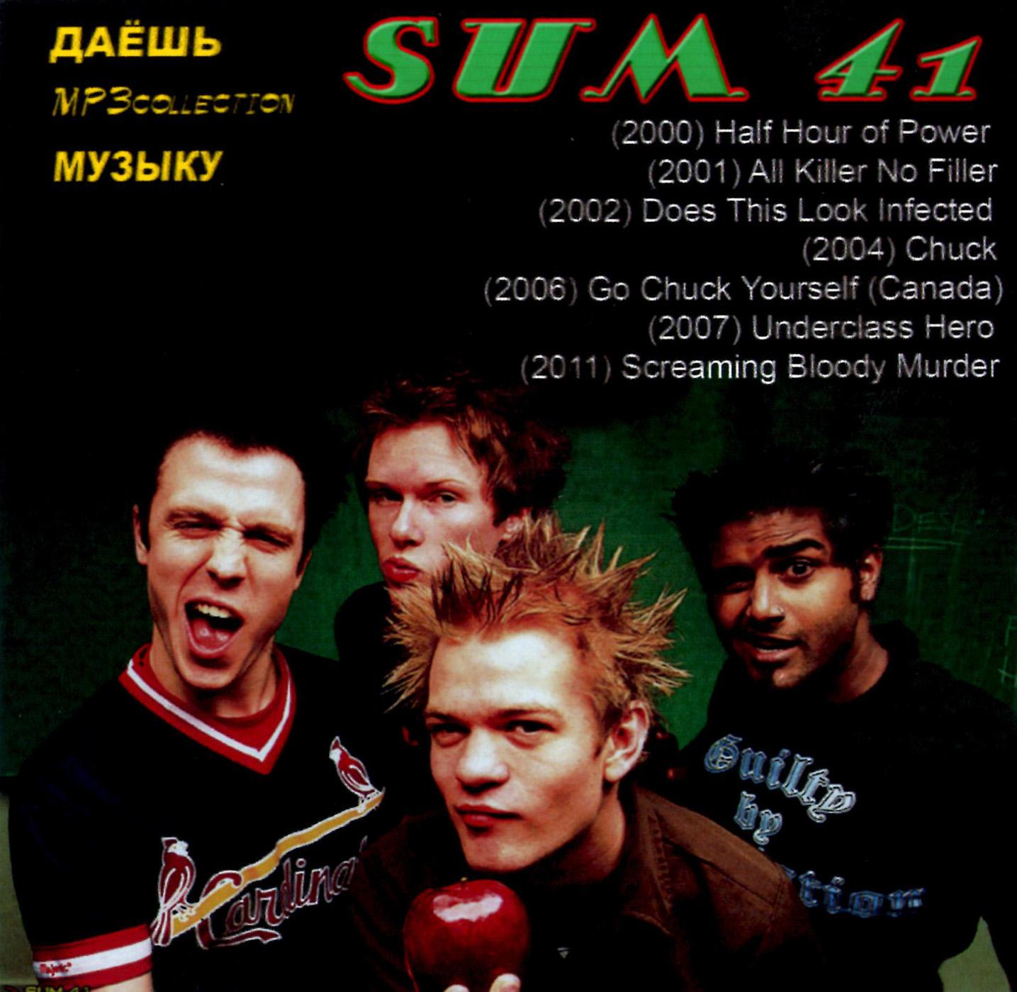 Sum 41 [mp3]