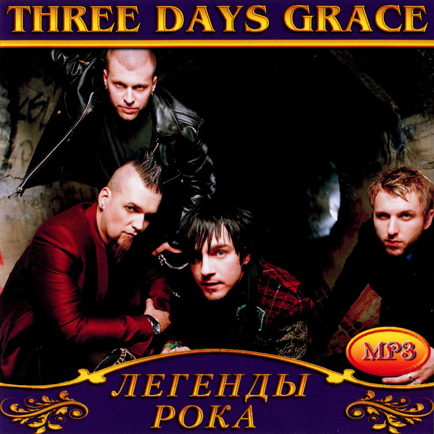 Three Days Grace [mp3]