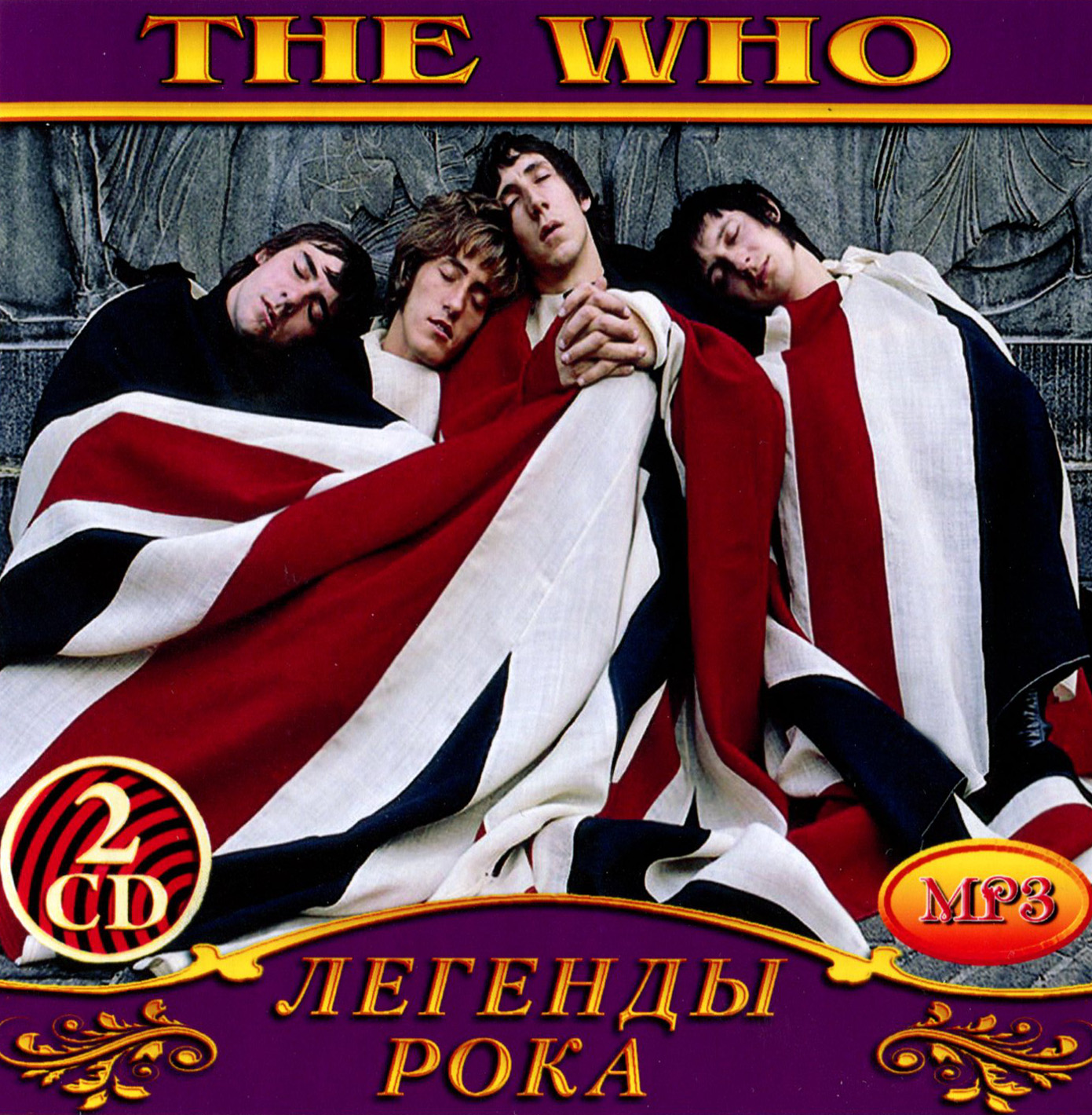 The Who 2cd [mp3]