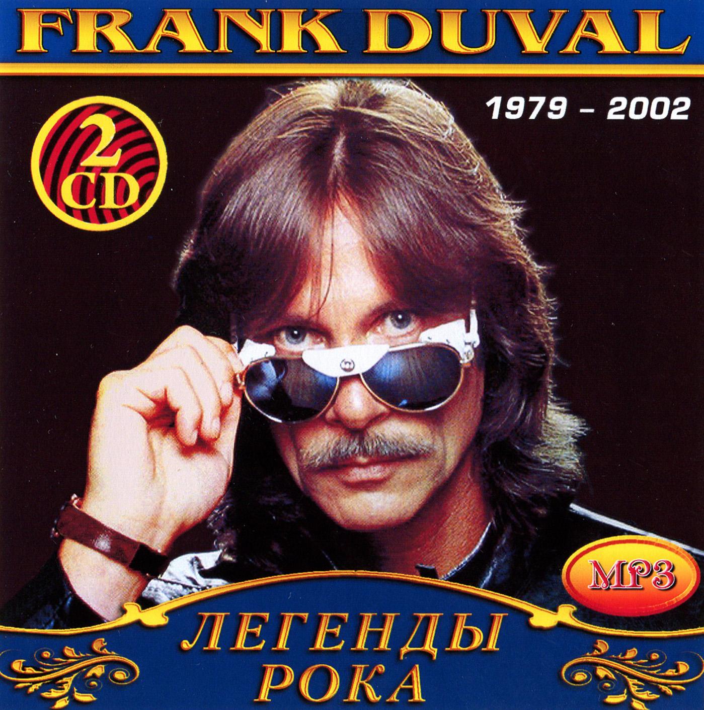 Frank Duval 2cd [mp3]