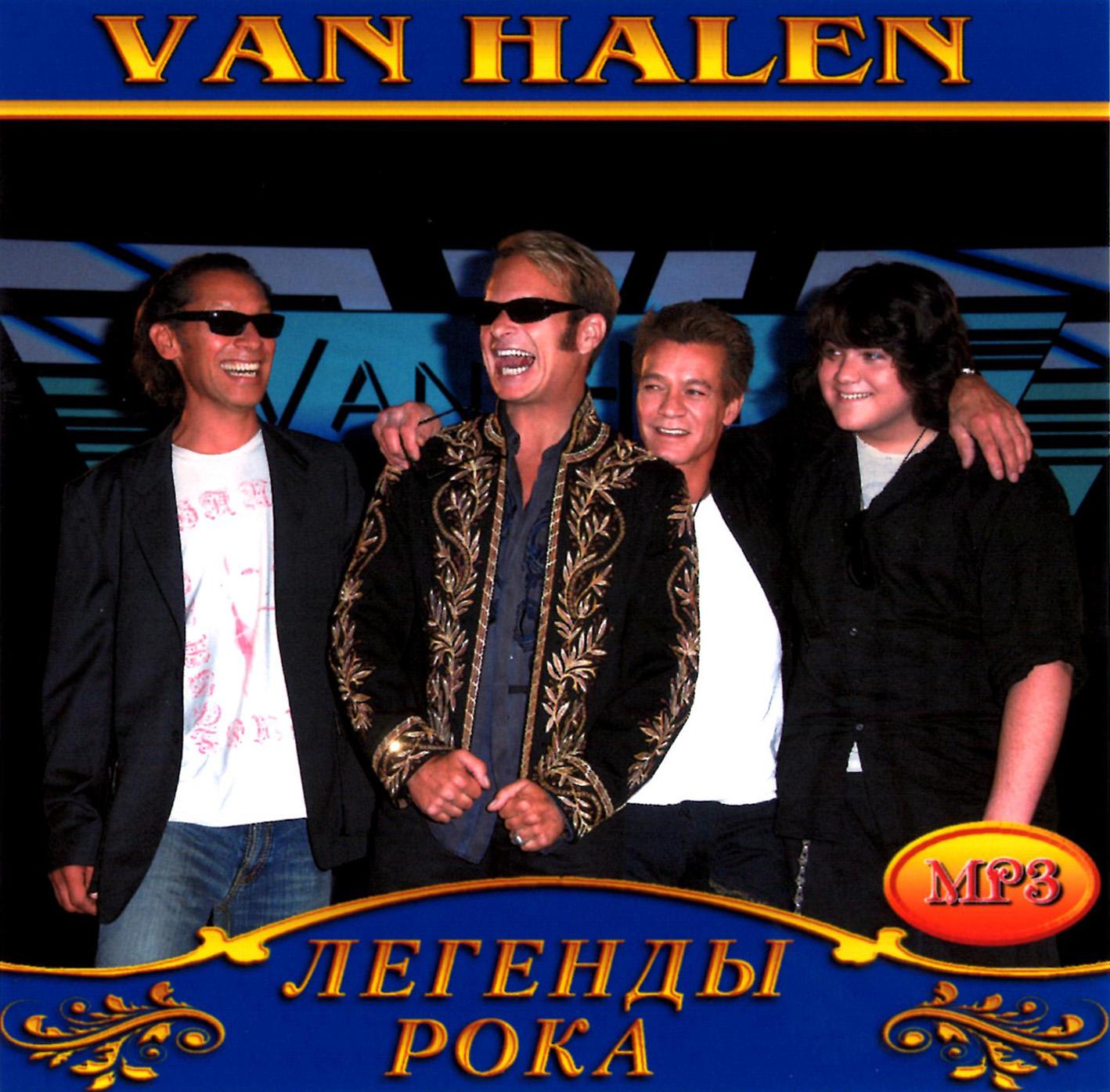 Van Halen [mp3]