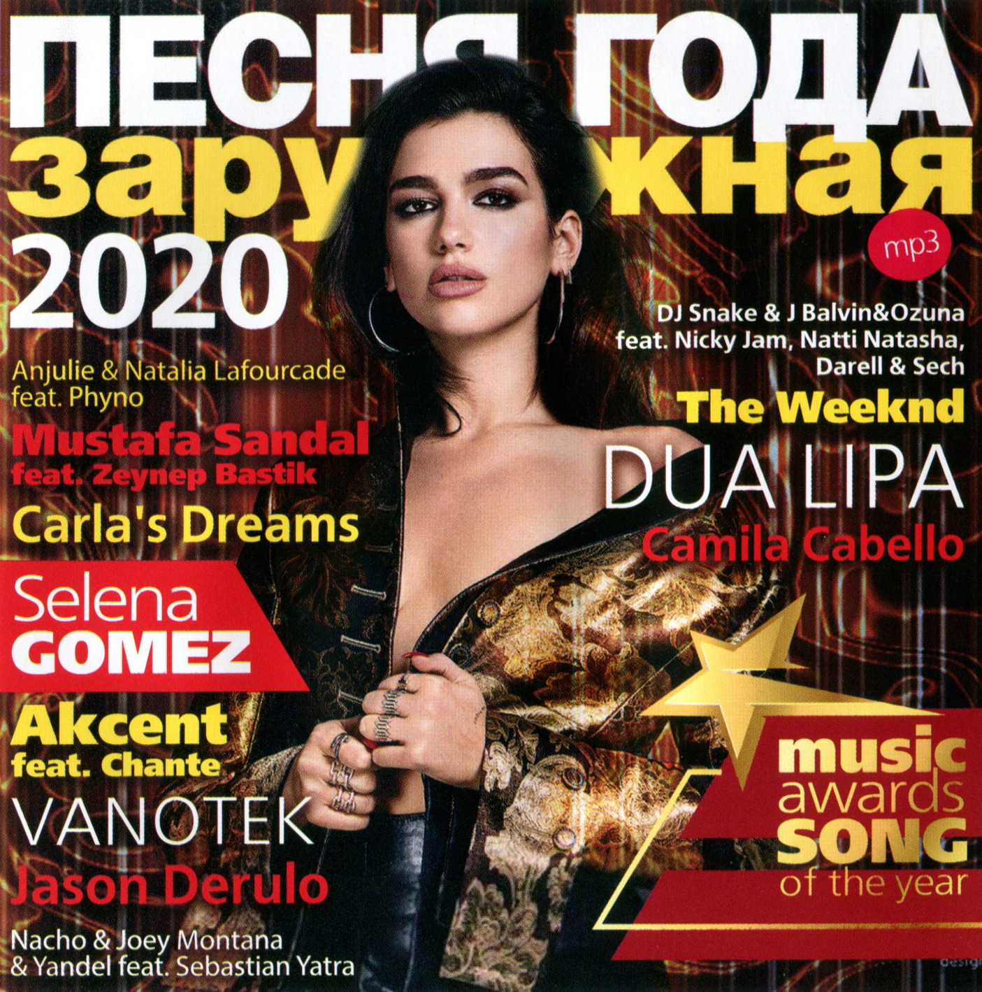 ПЕСНЯ ГОДА - 2020 зарубежная [mp3]