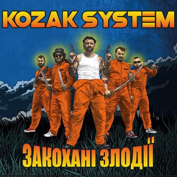 Kozak System - Закохані Злодії (2020) (Digipak)