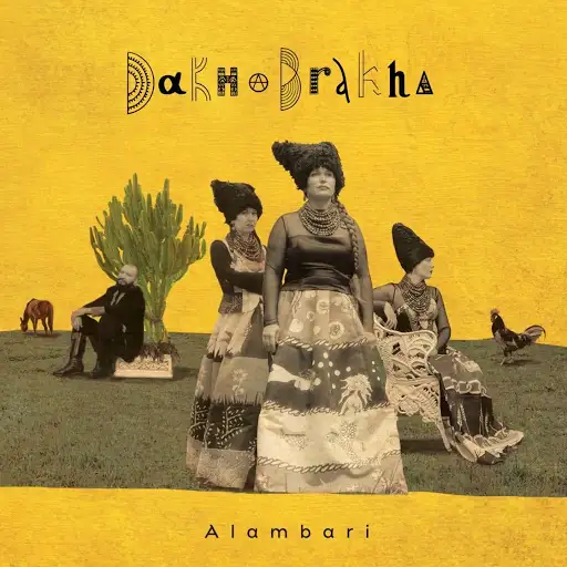 ДахаБраха - Alambari (2020) (Digipak)