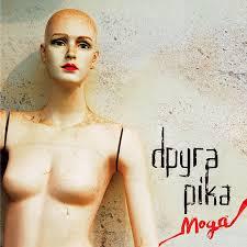 Друга Рiка - Мода (Vinyl, LP)