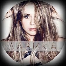 Лавика - Коснёмся Губами (Vinyl, LP)