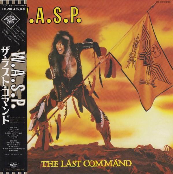 W.A.S.P. - The Last Command (Vinyl, LP)