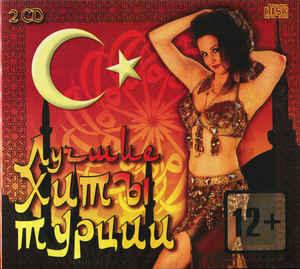 Сборник – Лучшие Хиты Турции (2cd, digipak)
