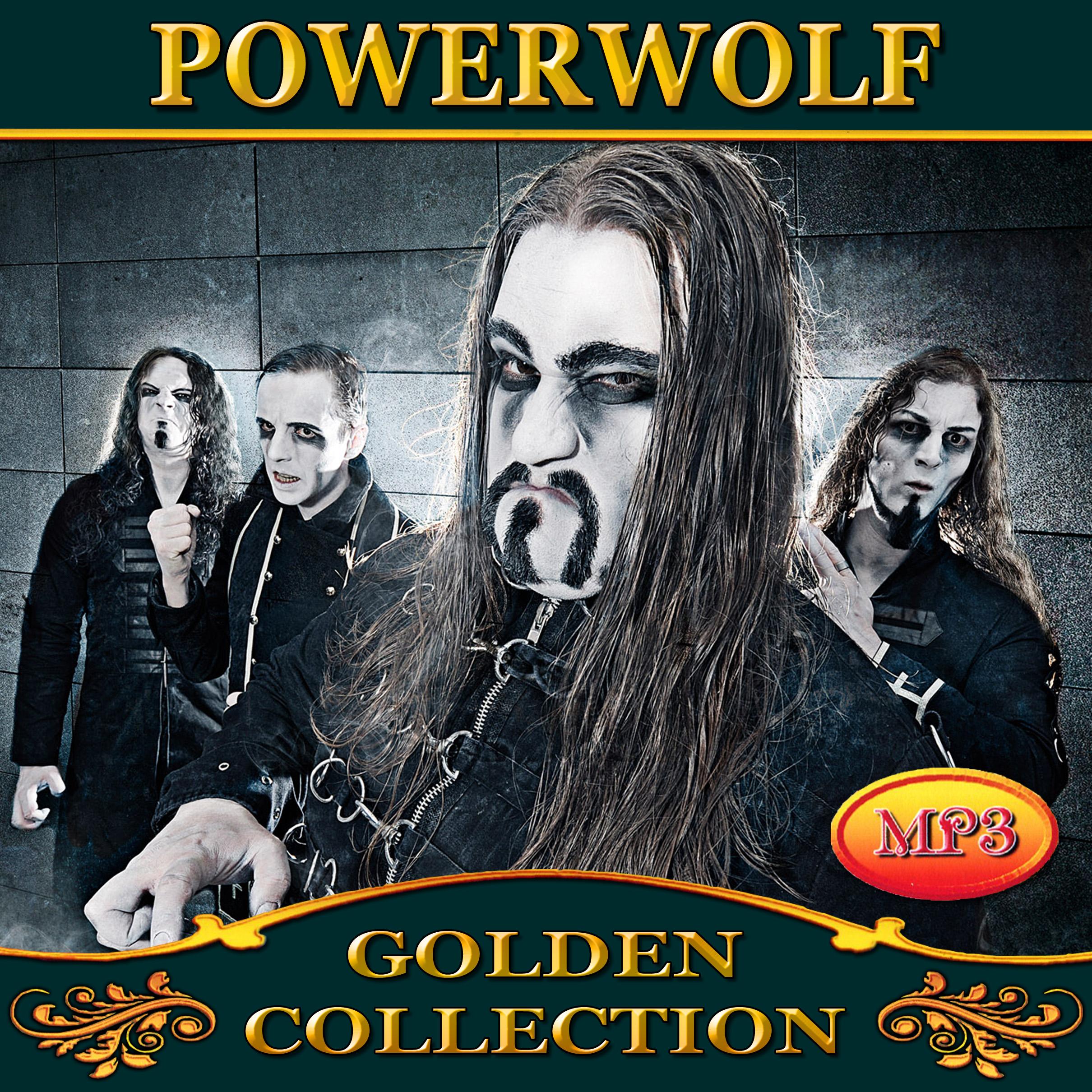 Powerwolf [mp3]
