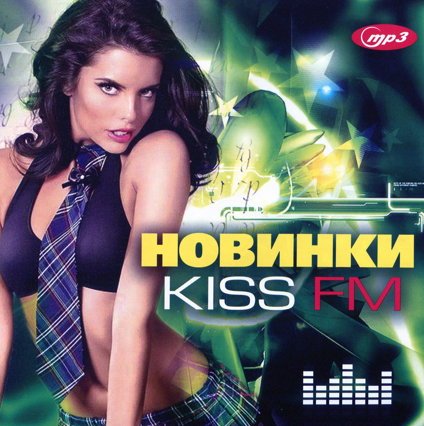 НОВИНКИ KISS FM [mp3]
