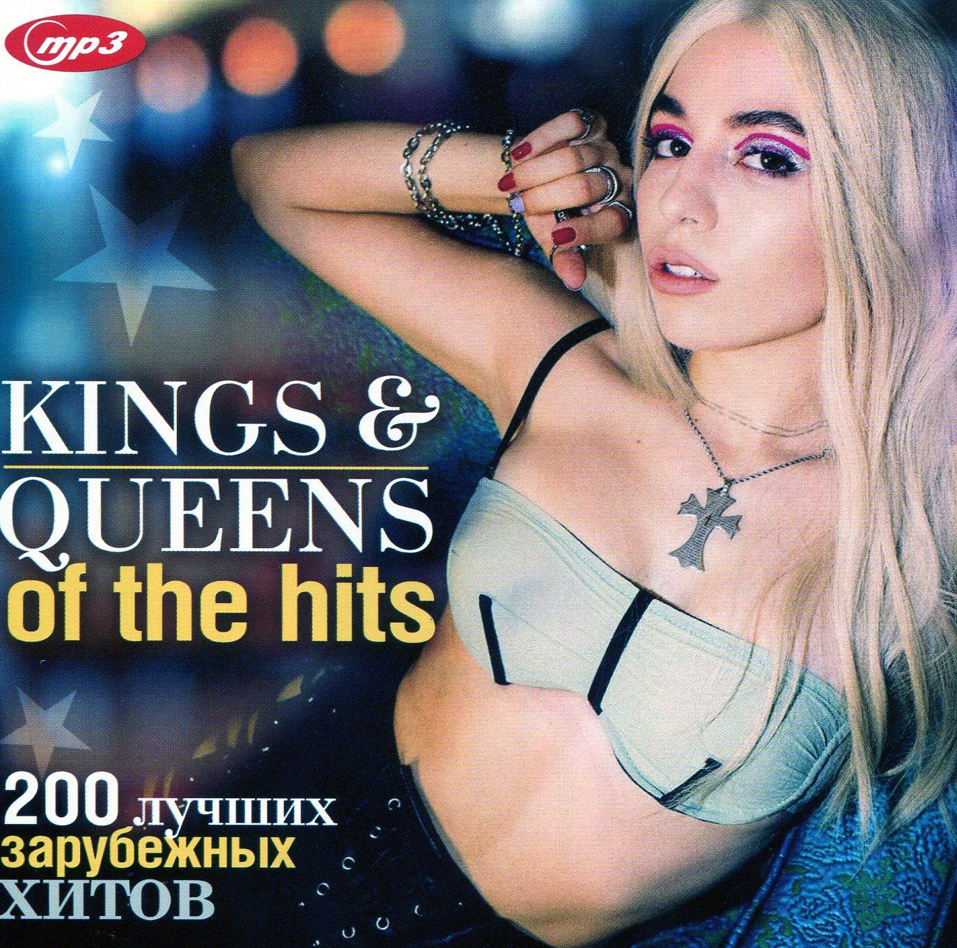 KING & QUEENS OF THE HITS - 200 лучших зарубежных хитов [mp3]