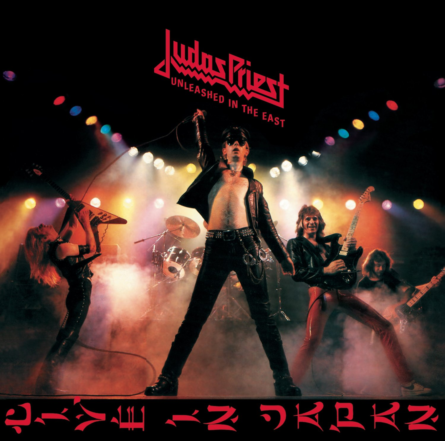 Judas Priest - Unleashed In The East : Live In Japan (1979)