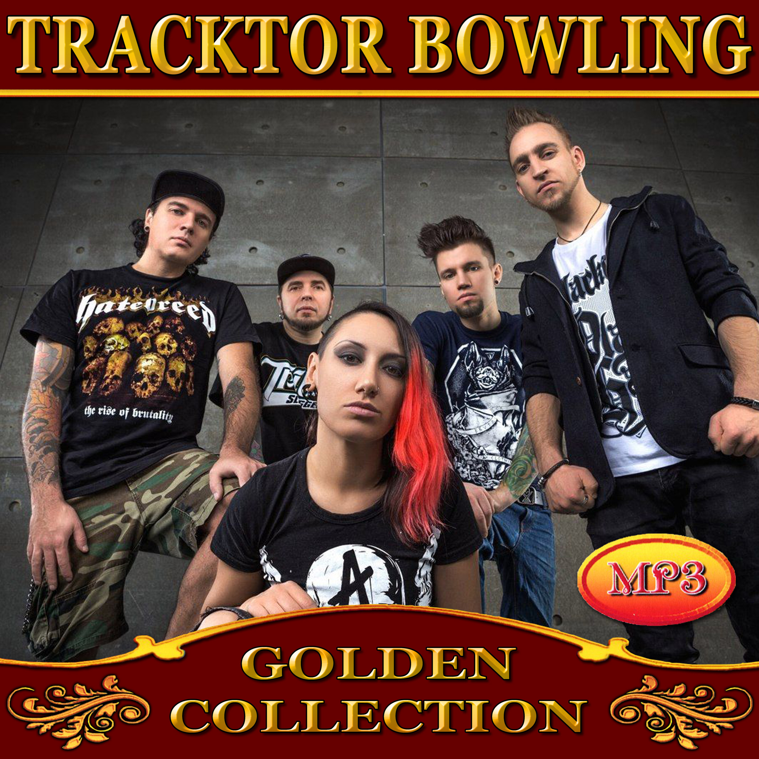 Tracktor Bowling [mp3]