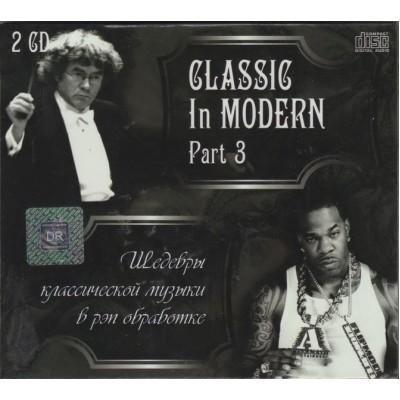 Сборник – Classic In Modern (Classic In Rap). Part 3 (2cd, digipak)