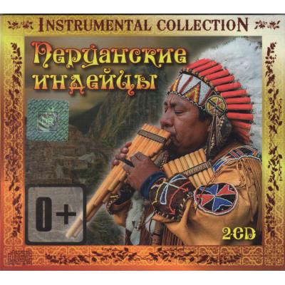 Сборник – Перуанские индейцы (2cd, digipak)
