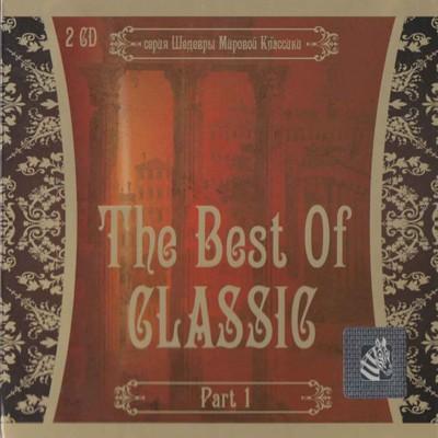 Сборник – The Best Of Classic. Part 1 (2cd, digipak)