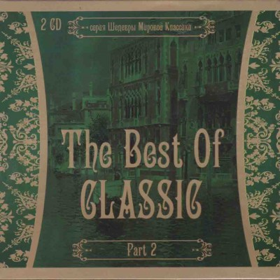Сборник – The Best Of Classic. Part 2 (2cd, digipak)