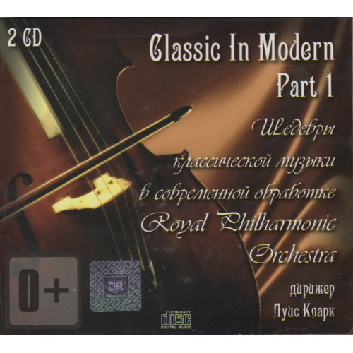 Сборник – Classic In Modern. Part 1 (2cd, digipak)