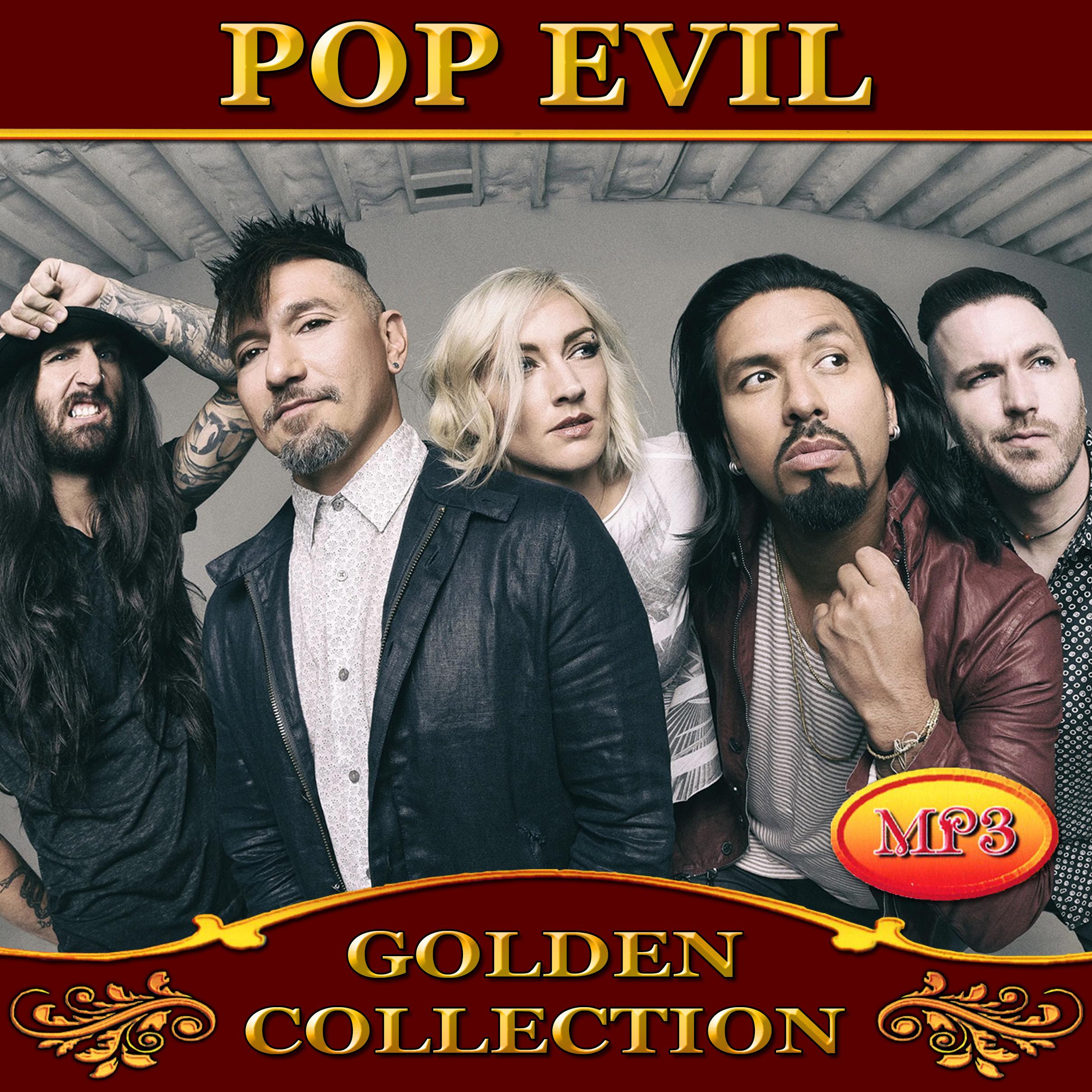Pop Evil [mp3]