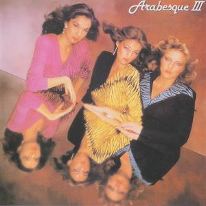 Arabesque - III (Marigot Bay) (1980)