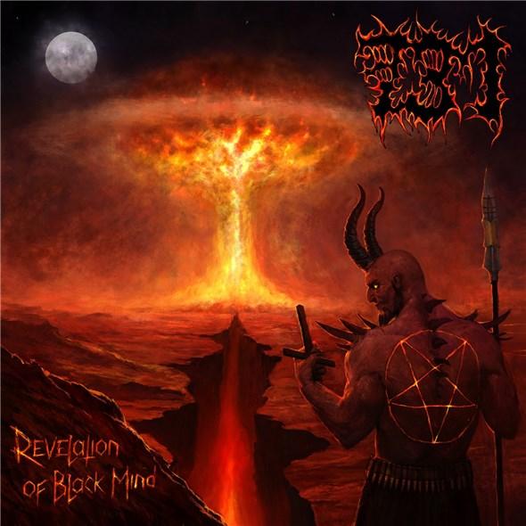 731 - Revelation of Black Mind (2021)