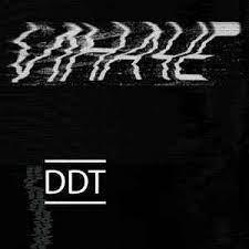ДДТ - Иначе (2011)